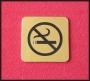 Non fumeur laiton 5.5 x 5.5 x  0.16cm
