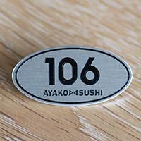 Numéro de table aluminium Brossé avec logo