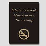Non fumeur 32m x 25cm Noir
