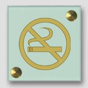 Signalétique non fumeur