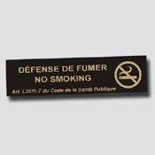 Lot de 5 non fumeur 20cm x 5cm Noir